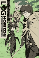 Log Horizon #1 (LN)