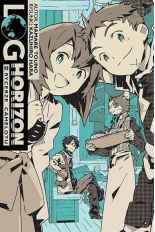 Log Horizon #2 (LN)