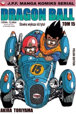 Dragon Ball #15
