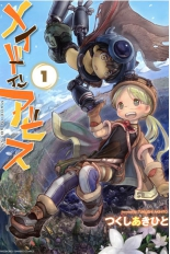 Made in Abyss #1