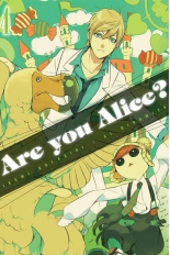 Are you Alice? #04