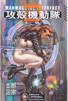 Ghost in the Shell #2